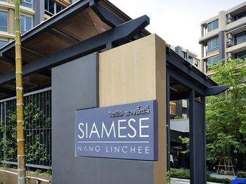 寓米南林錦分店 Roomme Hospitality Nang Linchee Branch
