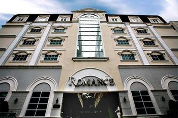 邦尼亞浪漫飯店 Romance Hotel Bangna