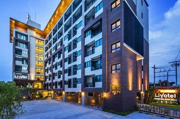 曼谷卡瑟特納瓦民利沃特爾飯店 Livotel Hotel Kaset Nawamin Bangkok