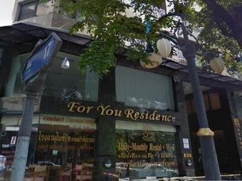 為了您公寓飯店 For You Residence