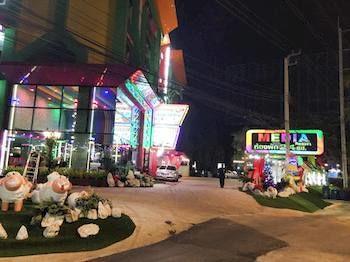 米迪亞渡假村 Media Resort