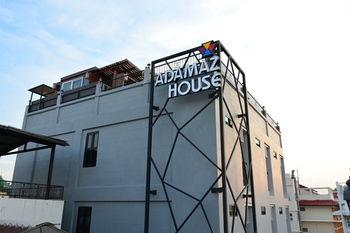 阿達馬之家 Adamaz House