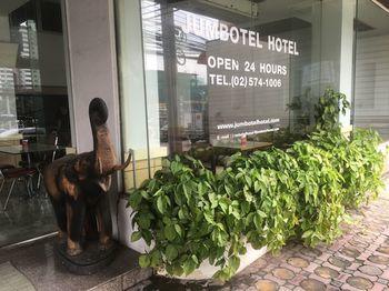 珍寶多飯店 Jumbotel Hotel