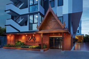 瓦塔納廣場飯店 Wattana Place