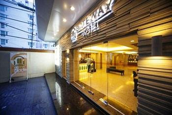 捷威飯店 Gateway Hotel