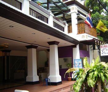 蘭布特里旅館 Rambuttri House