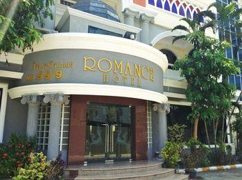曼谷浪漫素坤逸 97 飯店 Romance Hotel Sukhumvit 97