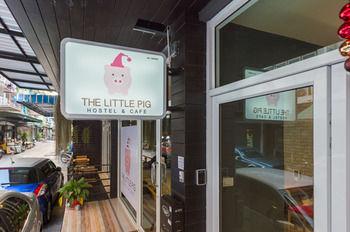 素坤逸路小豬旅館 The Little Pig Sukhumvit