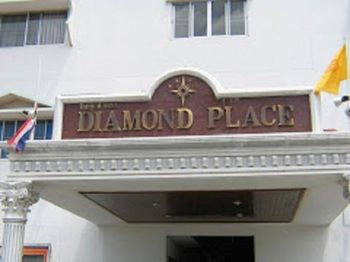 鑽石府飯店及自助式公寓 Diamond Place Hotel & Serviced Apartment