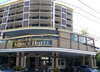 芭達雅三月飯店 March Hotel Pattaya