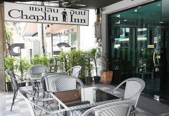 卓別林旅館 Chaplin Inn