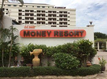 猴子渡假村 Money Resort
