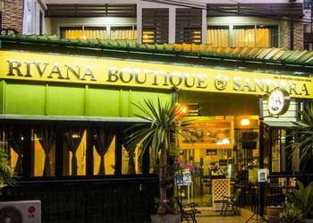 芭達雅桑德拉麗瓦納精品飯店 Rivana Boutique by Sandara Pattaya