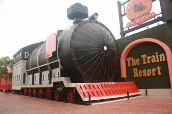 火車渡假村 The Train Resort