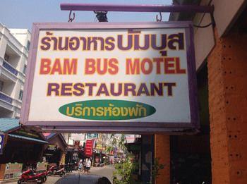 班布斯汽車旅館 Bam Bus Motel