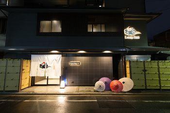 拉昂祇園畷旅館 Laon Inn Gion Nawate