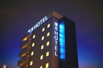 托霍飯店 TOHO HOTEL