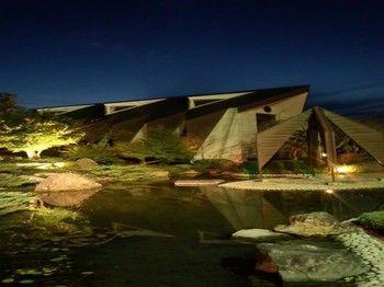 福知山皇家山 Spa 飯店 HOTEL ROYAL HILL FUKUCHIYAMA & SPA