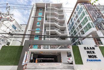 麥莫克之家飯店 Baan Mek Mok