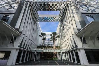 曼谷中城飯店 Bangkok Midtown Hotel