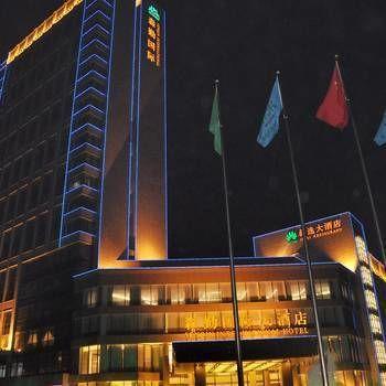 East Garden Hotel - Chongqing East Garden Hotel - Chongqing
