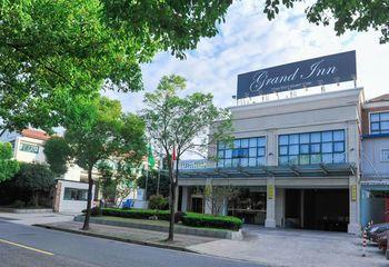 上海西郊賓館西郊公寓酒店 Grand Inn Xijiao State Guest Hotel