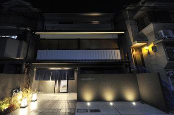 京都五條富嶽住宿飯店 FUGASTAY Kyoto Gojo